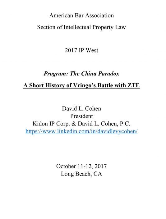 The China Paradox: A short history of Vringo v ZTE-1